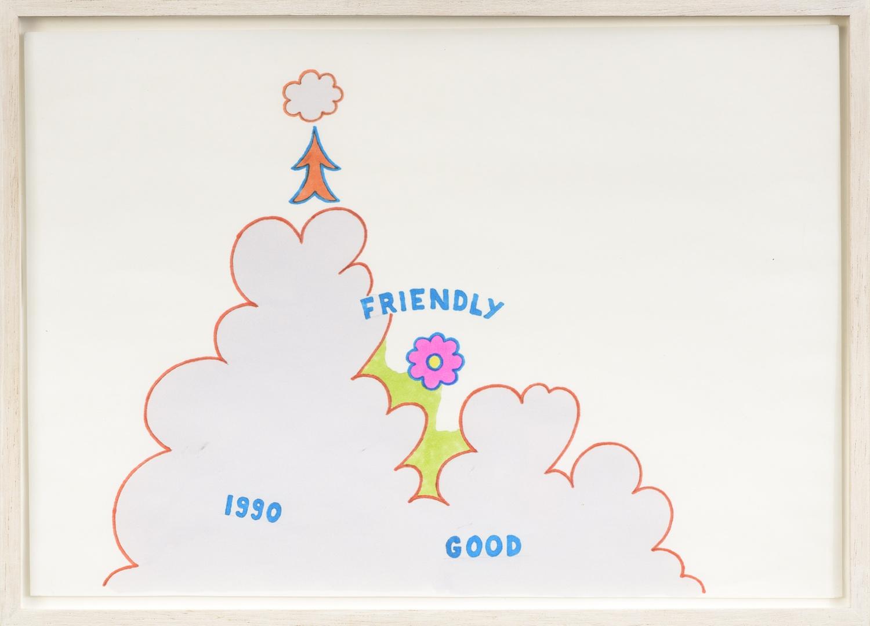 Friendly good (ontwerp voor muurschildering)