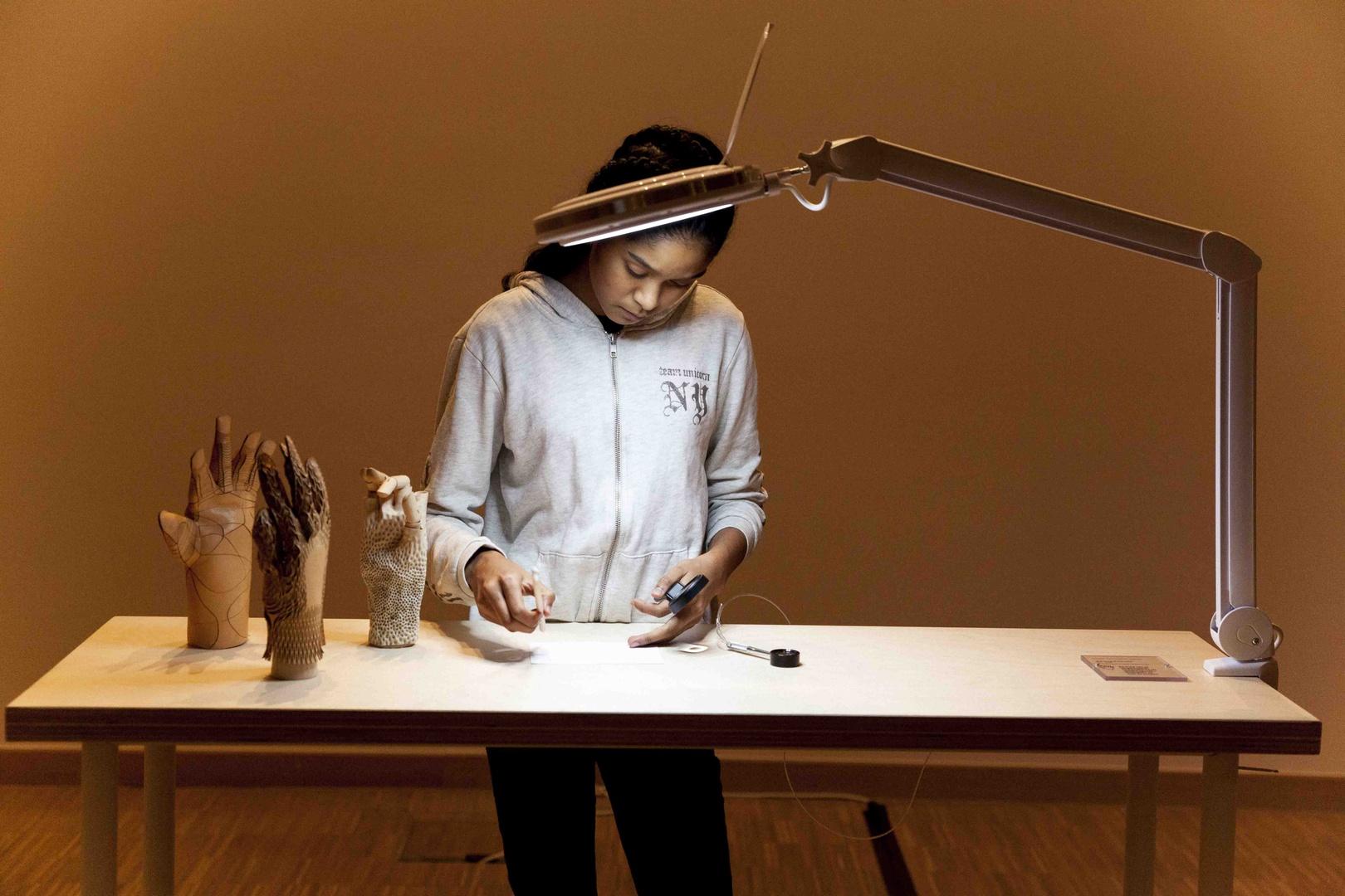 HUID, Educatieve tentoonstelling gericht op jonge bezoekers